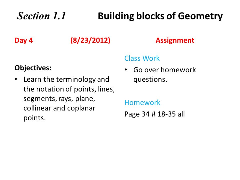 preap geometry homework 1.1